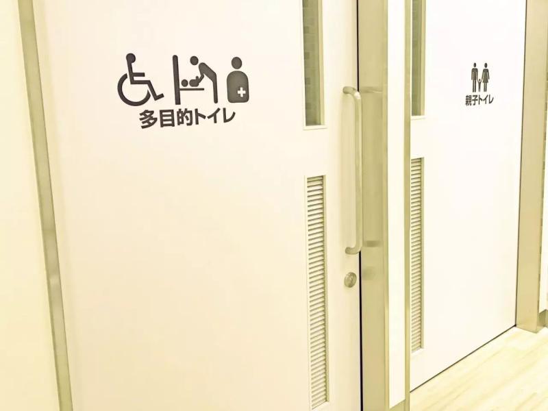 例如停车场按照一定比例配置残疾人停车位;轨道交通,车站提供无障碍服图片